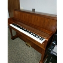 Kawai UST-7 Upright Piano Walnut Satin Pre-Owned
